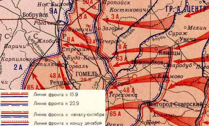 Битва за Днепр (1943) - освобождение Гомеля