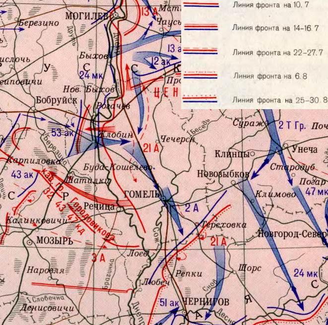 Битва за Смоленск (1941)