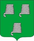 герб Добруша
