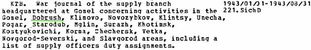 221.Sicherungs Division