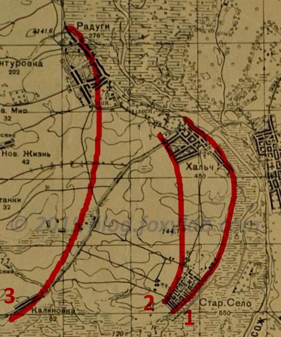 линии обороны у Хальча