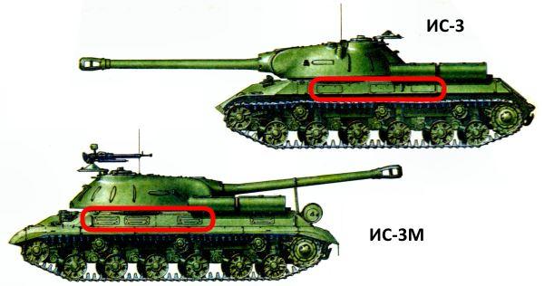 ИС-3 и ИС-3М