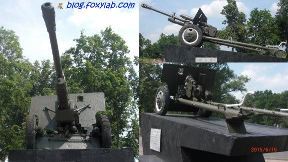 пушка ЗИС-3 в Добруше