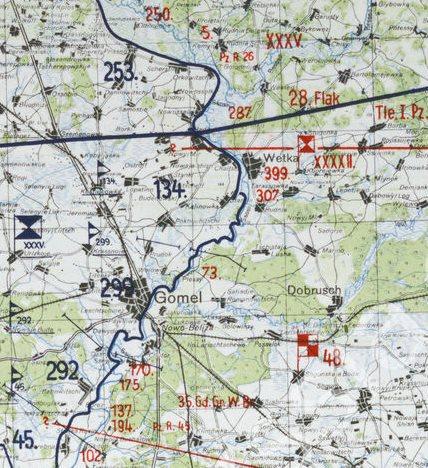 освобождение Гомеля 1943