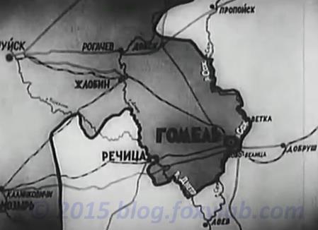 Гомель в 1943 - освобождение Гомеля