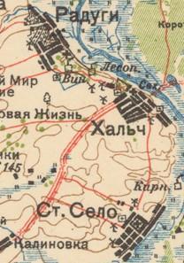 карта (Хальч, Старое Село)