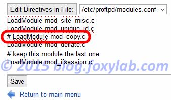 отключение mod_copy