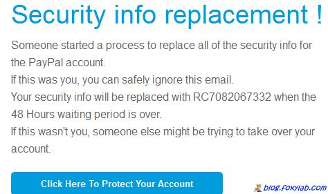 воровство аккаунта PayPal