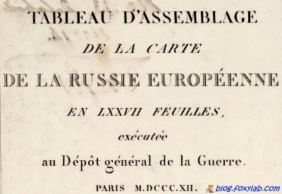 карта России для Наполеона