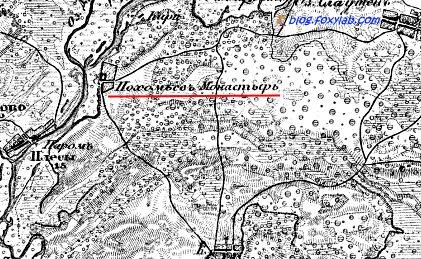 Пахомьев монастырь в 1913 году