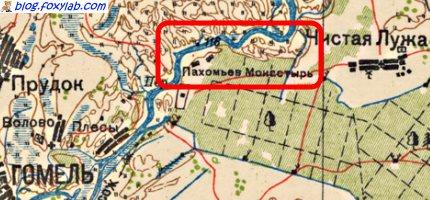 Пахомьев монастырь в 1931 году