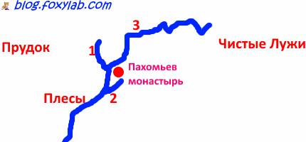 Пахомьев монастырь