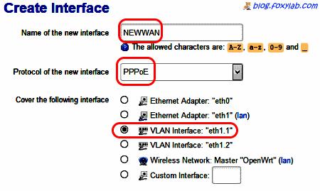 создание нового интерфейса в OpenWrt