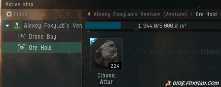 EVE Online ORE Hold