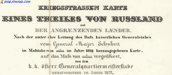 карта Гомель 1837