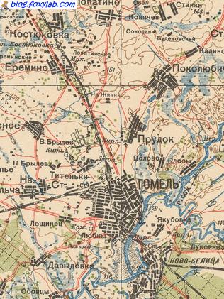 Гомель карта 1935 года