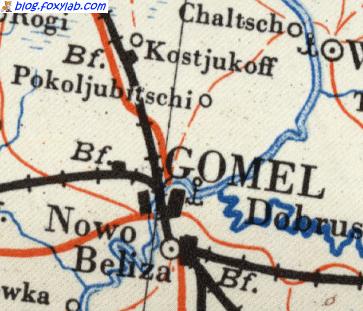 карта Гомель 1941